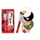 Sana Maiko-Han Makeup Brush