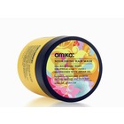 amika™ Obliphica Nourishing Hair Mask