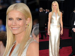 Oscar Beauty 2011: Gwyneth Paltrow