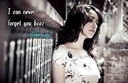 Sei Tumi Free mp3 download - SongsPk