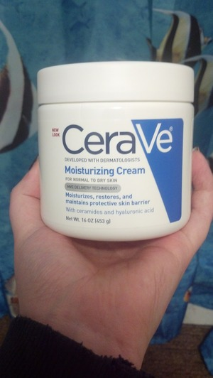 Cerave Moisturizing Cream Beautylish