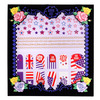 Anna Sui Nail Stickers 02 Rock