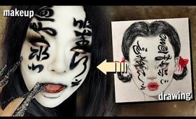 TURNING MYSELF INTO A MENGQI DRAWING! (Makeup Only)