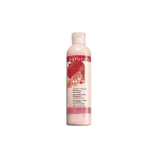 Avon Naturals Strawberry & Guava Shimmering Body Lotion
