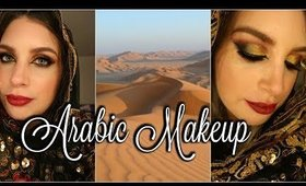 A VERY ARABIC INSPIRED MAKEUP TUTORIAL | Middle East