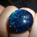 Essence Blue addict ring