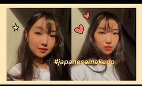 Japanese Makeup Using Japanese Products | First Impressions ft. Yamibuy