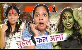 चुड़ैल कल आना - Funny HORROR Stories ..   #Fun #Superstitions #Sketch #Anaysa #ShrutiArjunAnand