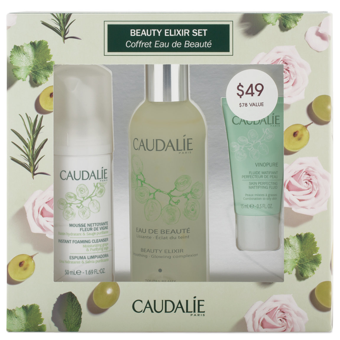 Caudalie Beauty Elixir Set product smear.