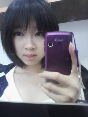 My everyday natural, fresh looking look! ^^