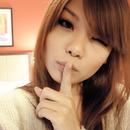 Shh. In Japan.