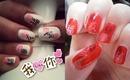 NAV ❘ Oriental Themed Nail Stamping Art Tutorial
