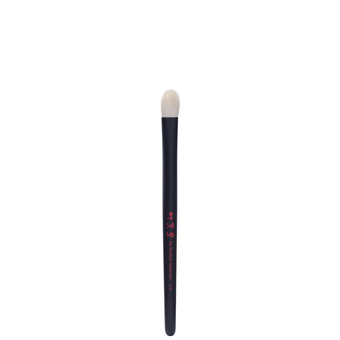 CHIKUHODO Takumi Series T-7 Medium Eye Shadow Brush alternative view 1 - product swatch.