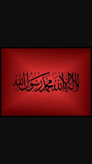 There is no God but Allah and Muhammad is the Messenger of Allah!!??