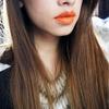 Orange Lip Trend