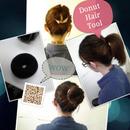 Donut hair tool!