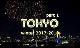 Tokyo Winter 2017 - 2018 (Part 1)