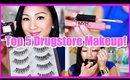 TOP 5 AFFORDABLE DRUGSTORE MAKEUP!
