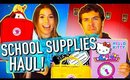 Back to School Supplies Haul 2017! Shopping challenge sis vs bro!