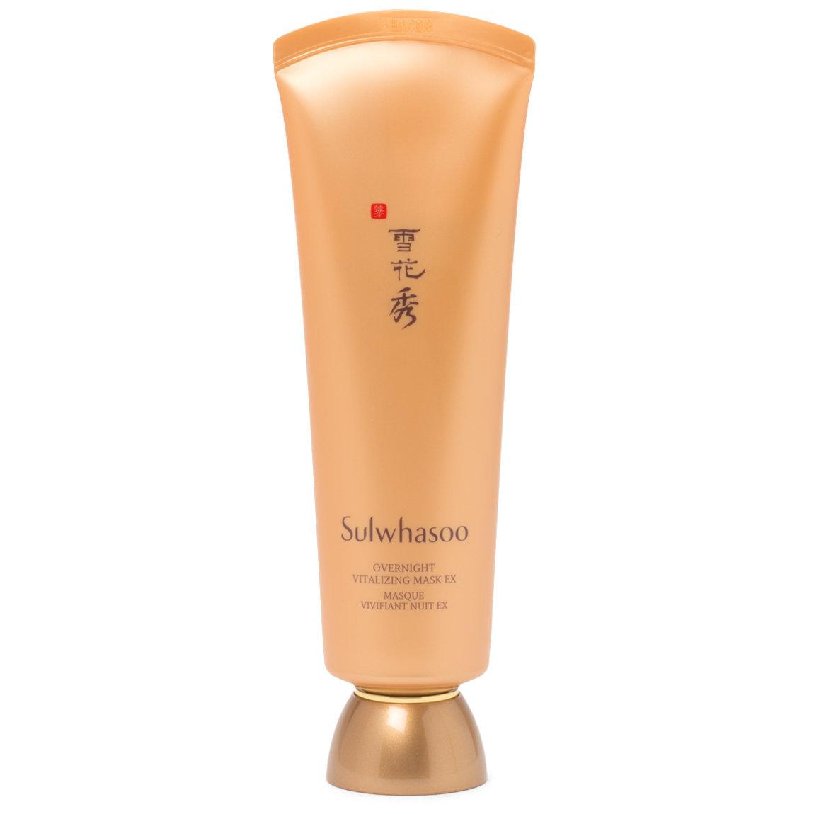 Sulwhasoo Overnight Vitalizing Mask product swatch.