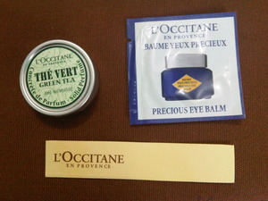 January 14 haul (part 3): *squeee!* finally got the green tea thing i wanted. and then i asked if i could please have an anti-aging eye cream sample and the lady at the cashier gave me one. yay! i'm looking to move on from The Body Shop's Vitamin E. :)