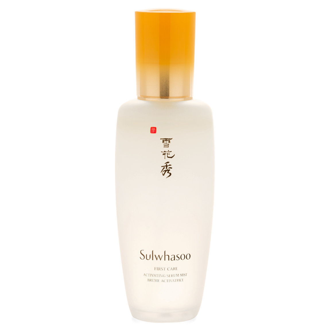 Sulwhasoo First Care Activating Serum Mist product swatch.