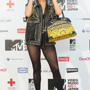 Lady Gaga at the MTV Video Music Aid Japan
