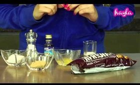 Lazy Girl Recipes: 1 Minute Cookie