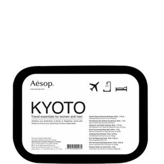 Aesop Kyoto