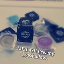 MEILASU Creamy EyeShadow.
