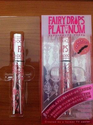 I darn love Fairy Drops Platinum!!!! :-)