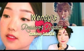 RED VELVET Wendy Russian Roulette Makeup Tutorial | 레드벨벳_러시안 룰렛