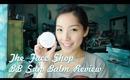The Face Shop BB Sun Balm Review!  \ (´ー`)