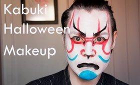 Halloween Makeup Teatro Kabuki
