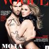 VOGUE RUSSIA - Anne V + Adam Levine