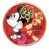 Anna Sui Minnie Mouse Lip Balm