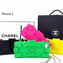 Blog Giveaway - Chanel Iphone Case | Jyukimi.Com