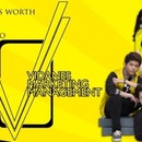 Vidanes Artist Management