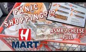 HMART [STAY-AT-HOME ORDER EDITION] | ASMR + CHEESEPULL