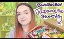 NEW CUSTOM JAPANESE SNACK BOX?! ᕕ( ✿❛  ̫.❛)ᕗ - Bamboo Box Unboxing + taste test!