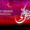 Eid Mubarak 2 all of my frnds