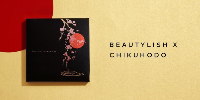 Beautylish x CHIKUHODO Sakura Makie Travel Set – Sign Up For Notifications.