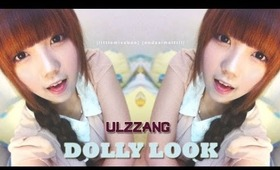 HowtoMakeUp | Natural Ulzzang (얼짱) Dolly Look