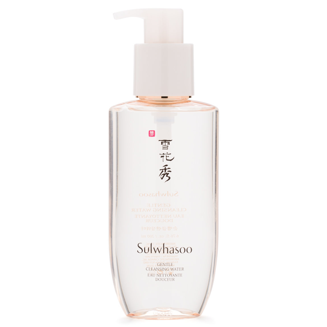 Sulwhasoo Gentle Cleansing Water product smear.