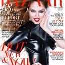 Coco Pops, Harper's Bazaar, April 2012