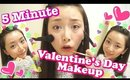5分でバレンタインメイク❤︎ 5 Minute Valentine's Day Makeup Challenge!!