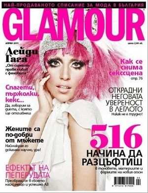 Gaga Glamour 3