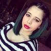 Green hair...