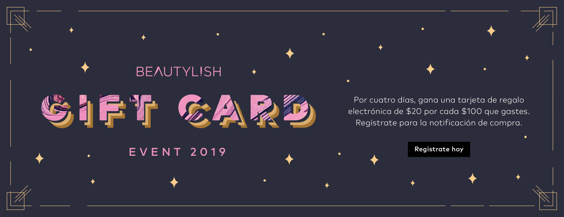 Gift Card Event 2019 –Sign Up for Notifications