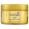 Aquolina Gold Sugar Body Butter